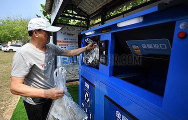 CHINA-HAINAN-wenchang WASTE-BANK (CN)