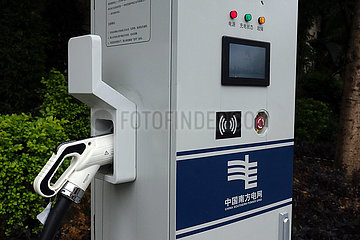 Conghua  China  Elektrotanksaeule