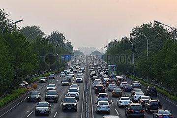 Xinhua Schlagzeilen: Beijing  benachbarte Regionen nehmen koordinierte Maßnahmen gegen die Luftverschmutzung