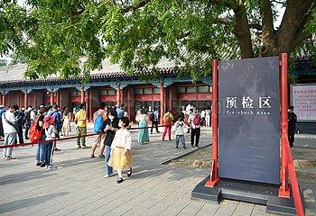 CHINA-MAY DAY HOLIDAY-TOURISM-REBOUND (CN)