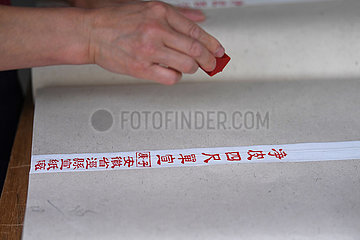 (AmazingAnhui) CHINA-ANHUI-CULTURE-Xuan-Papier (CN)