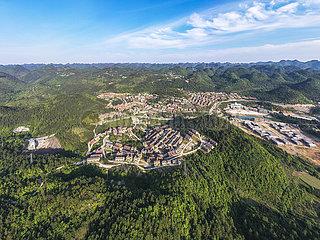 CHINA-GUANGXI-NANDAN-AERIAL VIEW (CN)