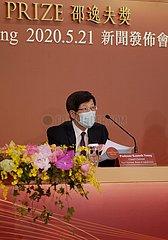 CHINA-Hongkong Shaw-Preis (CN)