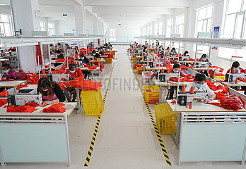 CHINA-HEBEI-SHANGYI-POVERTY ALLEVIATION-RELOCATION (CN)
