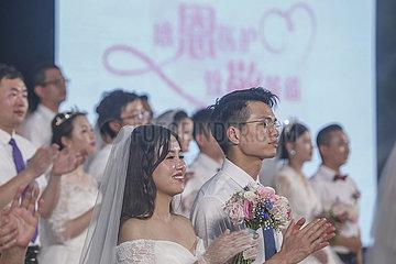 CHINA-HAINAN-BOAO-CORONAVIRUS FIGHTERS-GROUP Hochzeit (CN) CHINA-HAINAN-BOAO-CORONAVIRUS FIGHTERS-GROUP Hochzeit (CN)