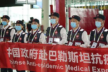 CHINA-CHONGQING-PALESTINE-MEDICAL EXPERT TEAM-DEPARTURE (CN)
