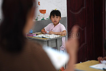 (FOCUS)CHINA-ANHUI-HEFEI-POVERTY ALLEVIATION-FAMILY (CN)