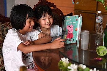 (FOCUS) CHINA-ANHUI-HEFEI-ARMUTSBEKÄMPFUNG-FAMILY (CN)