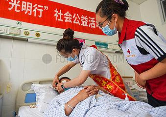 CHINA-Inner Mongolia-Chifeng-Katarakt-Patienten-FREE OPERATION (CN)