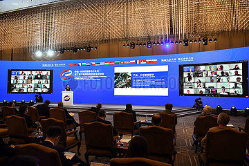 CHINA-BEIJING-CEECS-SMES-INFORMATION EXCHANGE AND MATCHMAKING CONFERENCE (CN)