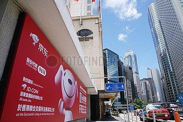 CHINA-Hongkong-JD.COM LISTING-HKEX (CN)