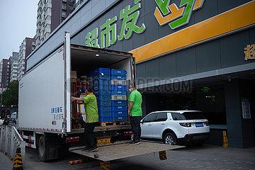 CHINA Beijing-pflanzlich Versorgung (CN)