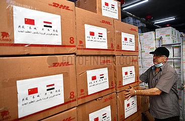 SYRIEN-DAMASKUS-CHINA-medizinische Geräte-AID SYRIEN-DAMASKUS-CHINA-medizinische Geräte-AID