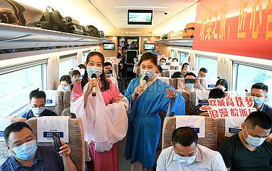 CHINA-ANHUI-ZHEJIANG-Hochgeschwindigkeits-Eisenbahn-OPERATION (CN) CHINA-ANHUI-ZHEJIANG-Hochgeschwindigkeits-Eisenbahn-OPERATION (CN) CHINA-ANHUI-ZHEJIANG-Hochgeschwindigkeits-Eisenbahn-OPERATION (CN)