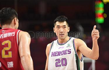 (SP) CHINA-DONGGUAN-BASKETBALL-CBA-LIGA-JILIN NORDOST TIGERS VS SHANDONG HEROES (CN)