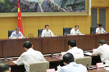 CHINA-BEIJING-HAN ZHENG-TELECONFERENCE-ARABLE LAND-PROTECTION (CN)