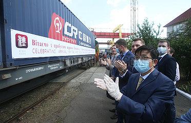 UKRAINE-KIEV-DIRECT Containerzug von Wuhan-ANREISE