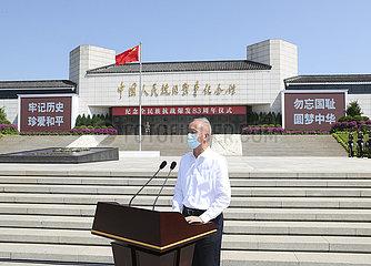 CHINA Beijing-RESISTANCE AGAINST WAR JAPANESE Aggressions Jahrestag (CN) CHINA Beijing-RESISTANCE AGAINST WAR JAPANESE Aggressions Jahrestag (CN)