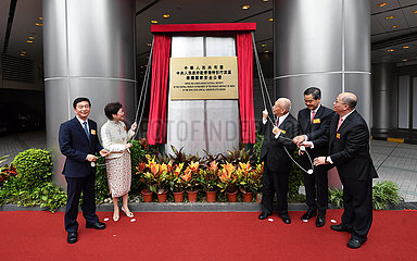CHINA-HONG KONG-SAFEGUARDING NATIONAL SECURITY-OFFICE-INAUGURATION (CN)