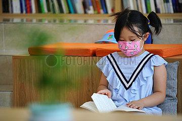 CHINA-HEBEI-XINGTAI-BIBLIOTHEK (CN) CHINA-HEBEI-XINGTAI-BIBLIOTHEK (CN)