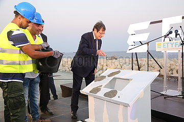 CYPRUS-LIMASSOL-PRESIDENT-LNG TERMINAL-CHINESE COMPANY-ENERGY PROJECT