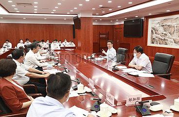 CHINA-BEIJING-HAN ZHENG-FINANCE-SYMPOSIUM(CN)