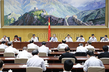 CHINA-BEIJING-HU CHUNHUA-AGRICULTURE-TELECONFERENCE (CN)