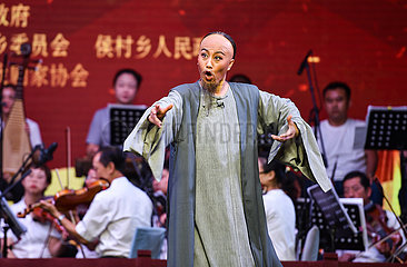 CHINA-SHANXI-TAIYUAN-LEISTUNGSPROFIL-ENTERTAINMENT (CN)
