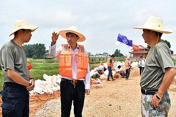 CHINA-JIANGXI-JIUJIANG-FLOOD STEUERUNG-TECH TEAM-DIKE SCANNING (CN)