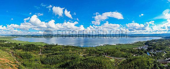 (FOCUS) CHINA-GUIZHOU-WEINING-NATURE RESERVE-UMWELTMANAGEMENT (CN)