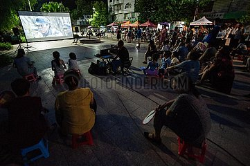 # CHINA-FUJIAN-Nanping-FREE MOVIE (CN)
