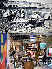 (POVERTY RELIEF ALBUM) CHINA-SHANXI-dorfess-CHANGES (CN)