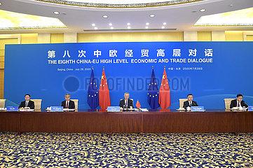 CHINA-PEKING-LIU HE-EU-DIALOG (CN)