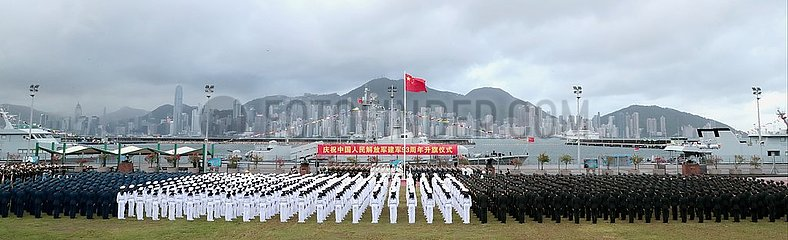 CHINA-Hongkong PLA GARRISON-NATIONAL FLAG-HEBEZEREMONIE (CN)