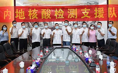 CHINA-VIRUS-GUANGDONG TESTING FACH-DEPARTURE nach Hongkong-COVID-19 (CN) CHINA-VIRUS-GUANGDONG TESTING FACH-DEPARTURE nach Hongkong-COVID-19 (CN)