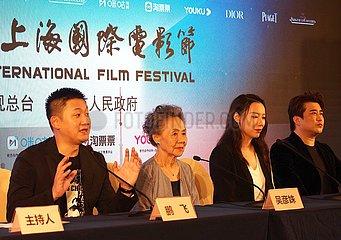 CHINA-Shanghai-INT'L FILM FEST-ABSCHLUSS (CN)