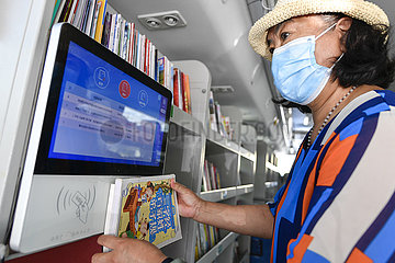 CHINA-JILIN-MOBILE LIBRARY SERVICE (CN)
