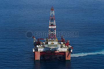 CHINA-SOUTH CHINA SEA-OIL PLATFORM-WORKERS (CN)
