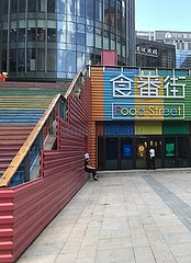(BeijingCandid)CHINA-BEIJING-COVID-19-DAILY LIFE (CN)