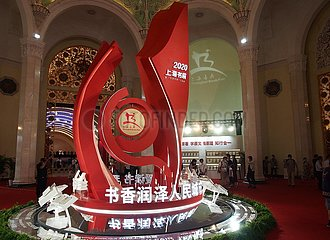 CHINA-SHANGHAI-BOOKFAIR (CN)