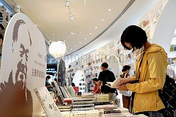 CHINA-Shanghai-Buchhandlung (CN)
