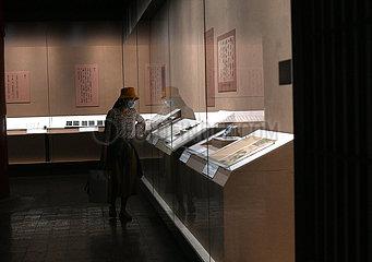 CHINA Beijing-PALAST Museum Ausstellung (CN)