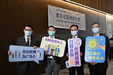 CHINA-Hongkong COVID-19-UNIVERSAL Siebungprogramm (CN)