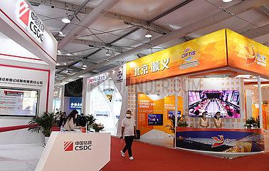 CHINA Beijing-CIFTIS-Finanzdienstleistungen (CN)