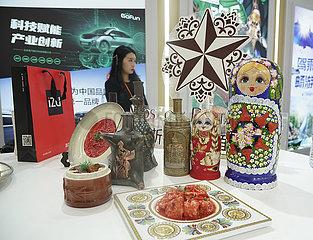 CHINA Beijing-CIFTIS-Tourismus-Dienstleistungen (CN) CHINA Beijing-CIFTIS-Tourismus-Dienstleistungen (CN)