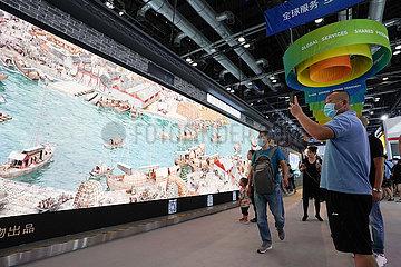 CHINA Beijing-CIFTIS-Ausstellungsfläche (CN)