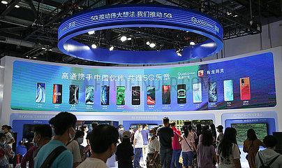 CHINA Beijing-CIFTIS-AMERICAN ENTERPRISES (CN) CHINA Beijing-CIFTIS-AMERICAN ENTERPRISES (CN)