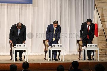 JAPAN-TOKYO-LDP-LEADER-kandidaten-KAMPAGNE