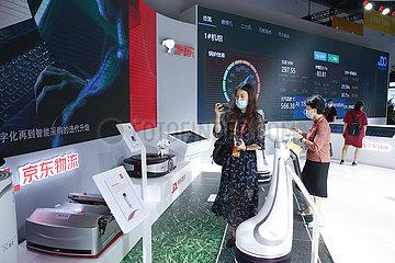 CHINA Beijing-CIFTIS-CHINESE ENTERPRISES (CN)