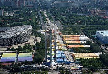 CHINA Beijing-CIFTIS-CLOSING (CN)